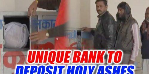 uttar pradesh ashes bank